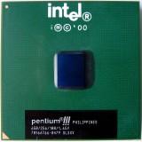 Процессор Intel Pentium III 650, Socket 370, 0.65 ГГц, OEM, б/у