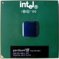 Процессоры б/у на сокете 370