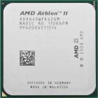 Процессор AMD Athlon II X4 645, AM3, 3.1 ГГц, б/у