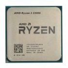Процессор AMD Ryzen 3 2200G, AM4, 3.5 ГГц