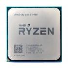 Процессор AMD Ryzen 5 1400, AM4, 3.2 ГГц