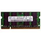 Оперативная память DDR2 Samsung PC2-5300, 667 МГц, 1 Гб, б/у